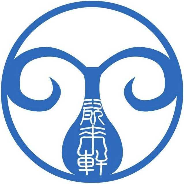 贵州瓷来轩餐饮服务有限公司