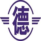德鑫众盈劳务公司