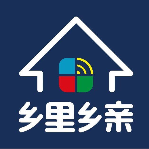 贵州乡里乡亲电子商务有限公司