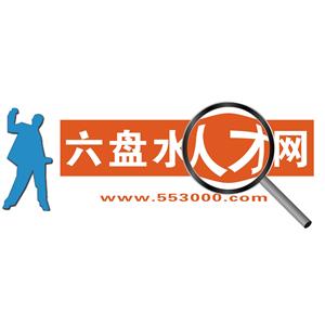 贵州通达商贸有限责任公司