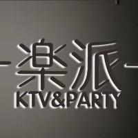 贵州六盘水乐派娱乐有限责任公司