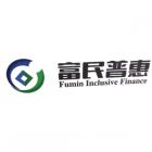 贵州富民普惠公司水城县分公司