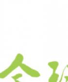 深圳市全球锁安防系统工程有限公司六盘水分