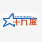 贵州十九度铝业科技有限公司
