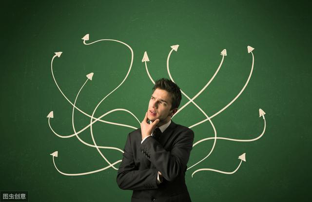 职场人:多培养自己的现金流思维